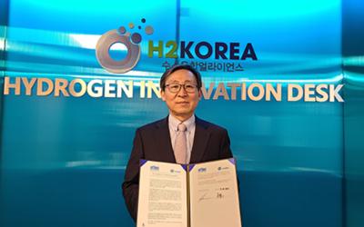 Zusammenarbeit: H2KOREA und Deutscher Wasserstoff- und Brennstoffzellen-Verband